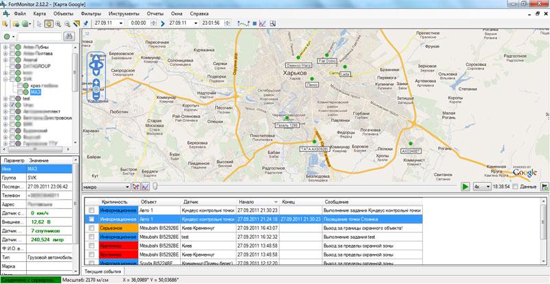 Как программу мониторинг транспорта